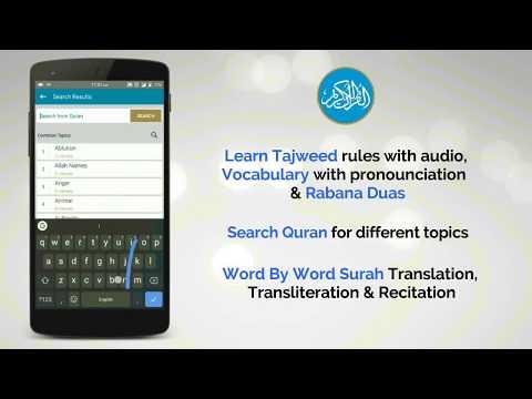 Download Al Quran MP3  App - Best Quran Android App Of 2018