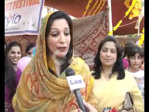 Annual Fun Fair Govt Postgraduate College For Women Cooper Road Pkg By Amira Abrar City42.flv