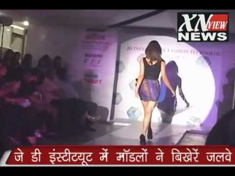 Jd Institute Of Fashion Technology Meerut Annual Show 2012 Youtube