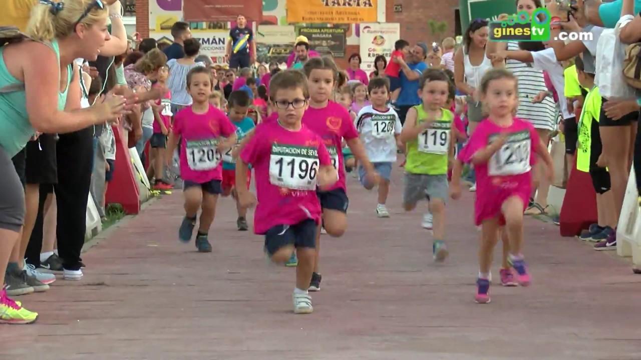 VIII Carrera Infantil. Feria de San Ginés 2018