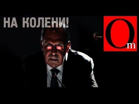 Ультиматум Зеленскому от Путина - на колени, смерд!
