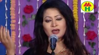 Hasi Rani - Pran Nath Chariya   প্রান নাথ ছাড়িয়া   Bangla Hit Song   Music Heaven