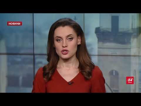 Випуск новин за 12:00: Смертельна ДТП під Кременчуком