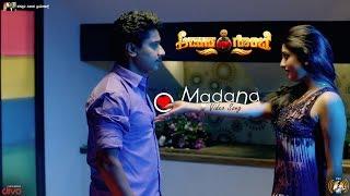 Aduva Gombe O Madana ( Song) | Anant Nag | Dorai Bhagwan | Violin Hemanth Kumar