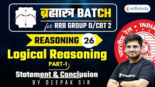 10:15 AM - RRB Group D/CBT-2 2020-21   Reasoning by Deepak Tirthyani   Logical Reasoning (Part-1)
