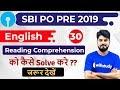 3:00 PM - SBI PO/Clerk 2019 | English by Vishal Sir | Reading Comprehension