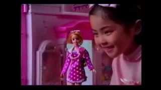 영실업 쥬쥬 백화점 (1990년대)
