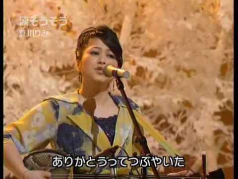 Natsukawa Rimi ★NADA sousou★