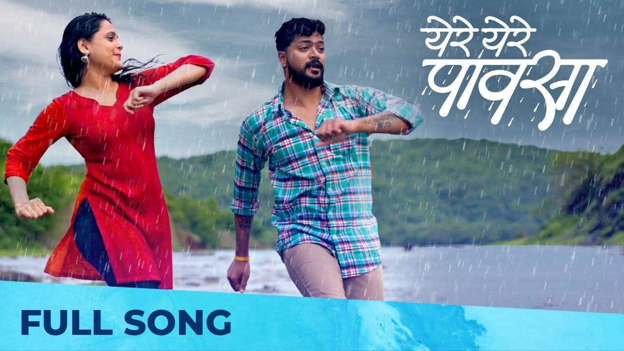 Ye Re Ye Re Pavasa | Latest Marathi Song | RJ Sumit | Durva Salokhe | Mayuresh Shinde