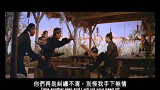 One-Armed Swordsman  (1967) Shaw Brothers **Official Trailer** 獨臂刀