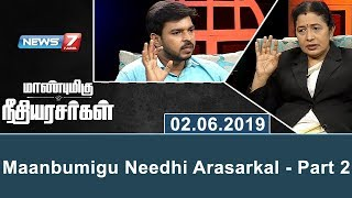 Maanbumigu Needhi Arasarkal – News7 Tamil Show