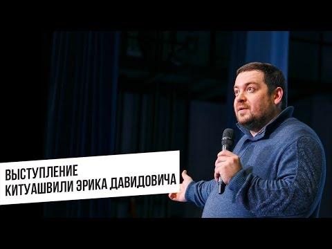 Православный Свято Тихоновский гуманитарный университет
