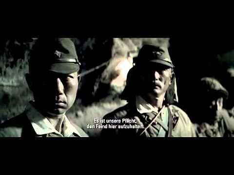 Letters from Iwo Jima (2006) german Trailer