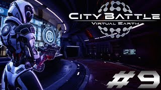 Не зли хила - CityBattle | VirtualEarth #9