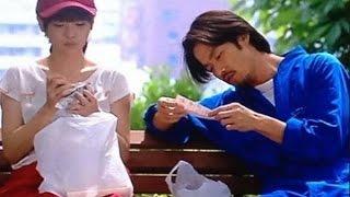 竹野内豊さんと倉科カナさんの熱愛の話題で、共演ドラマ「もう一度、君...