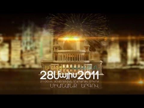 KOHAR With Stars Of Armenia - MAKING OF