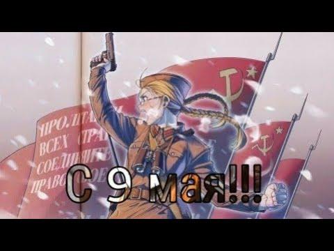 Праздничный Coub; Моменты из Аниме под музыку; День победы! 9 мая