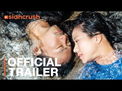 Zinnia Flower (百日告別) | OFFICIAL TRAILER | Taiwanese Romantic Drama