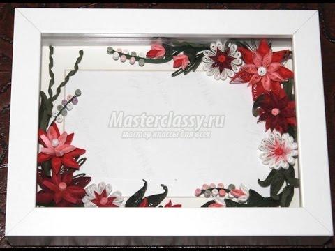 Квиллинг искусство бумагокручения MoiKompasru