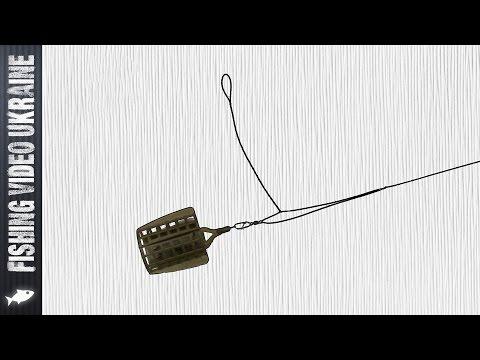 Как вязать ассиметричную петлю для фидера видео