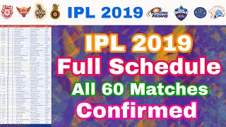 IPL 2019 - Final Schedule Of All 60 Matches Released & Confirmed | My Cricket Production | VIVO IPL