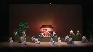 平成17年に静岡県沼津市民文化センターで行われた不動智心流舞台公演の...