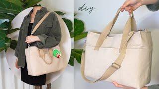 DIY 기저귀 가방 만…