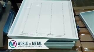 Светодиодные потолочные светильники производства Мир Металла(, 2016-08-26T13:45:44.000Z)