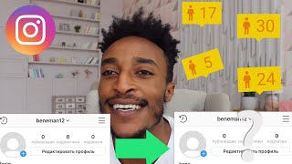 Buying Instagram Followers Experiment | What Happens??
