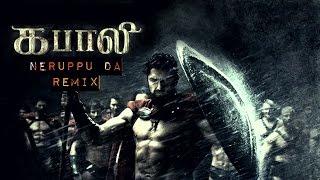 Neruppu Da Song - Kabali Movie - 300 Movie Tamil Remix
