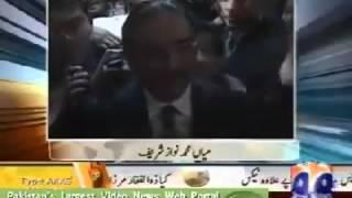Zardari Will Be My Prime Minister -Nawaz Shareef - Mukmuka Exposed