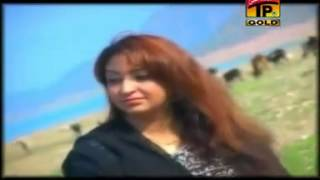 Afshan Zaibi Super Hit Song