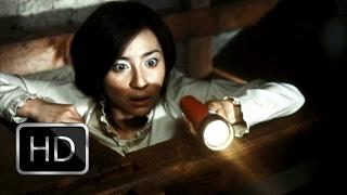 JU-ON: The Grudge ㅡ Trailer (Español)