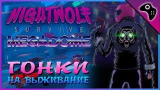 Обзор игры Nightwolf Survive the Megadome / Бои на машинах, неон и атмосфера