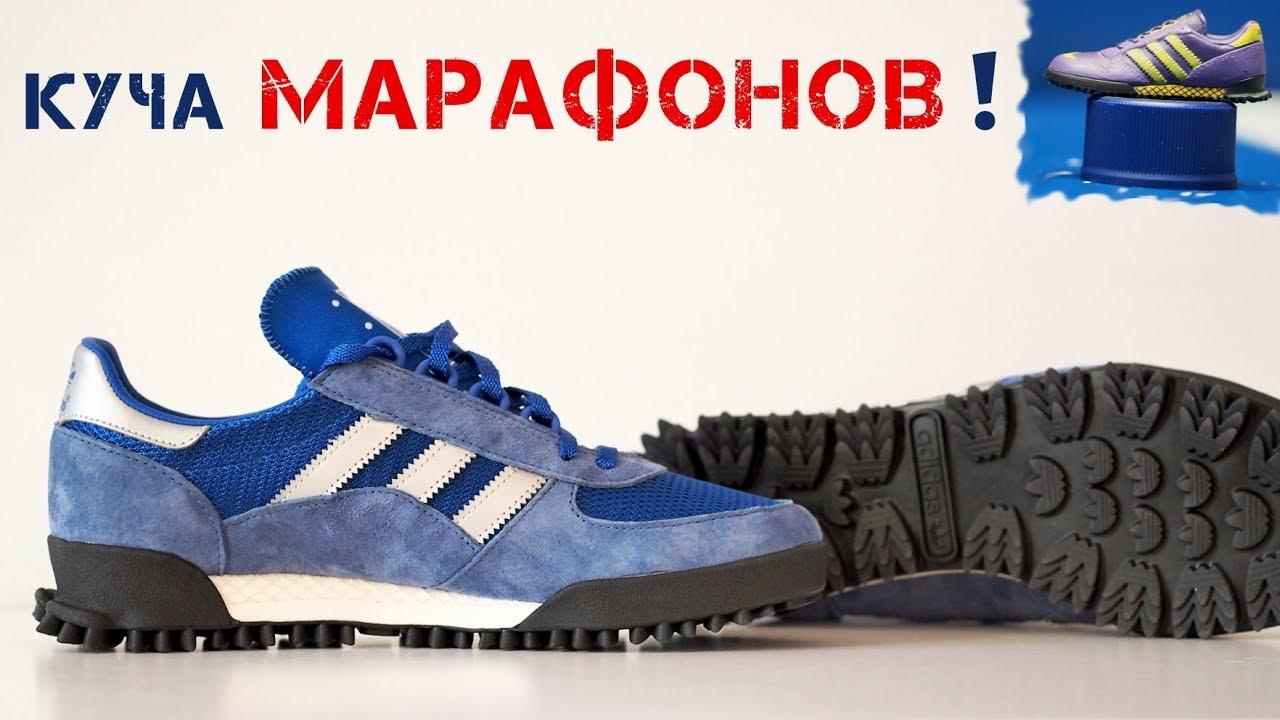 40df5ee8c547 Обзор кроссовок Adidas Marathon TR - YouTube