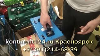 Полуавтомат Для Сварки VARTEG 200 DUO евро горелка Сварочный Отзывы Обзор