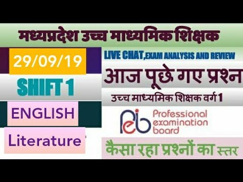 MPTET Exam Review Paper Analysis Re exam English Literature 29 September 2019