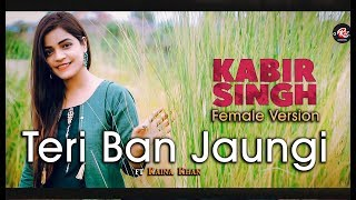 tera-ban-jaunga-kabir-singh-female-unplugged-cover-akhil-sac-eva-kaina