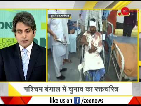 DNA special segment: Violence break in West Bengal during local body election