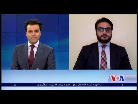 Pashto Ashna TV Show (Aug. 22, 2017)