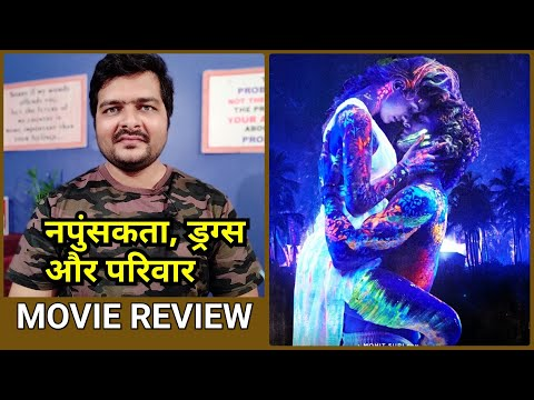 Malang - Movie Review   Story Explained
