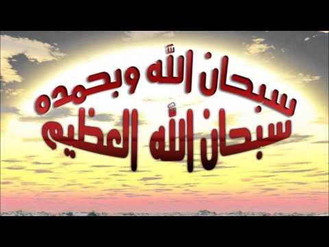 احاديث الرسول صلى الله عليه وسلم - 44