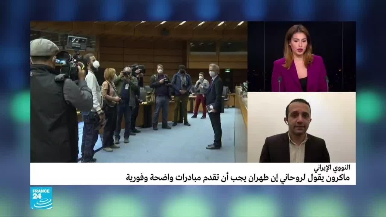 روحاني يؤكد لماكرون أن لا تفاوض مجددا حول الاتفاق النووي الإيراني  - نشر قبل 1 ساعة