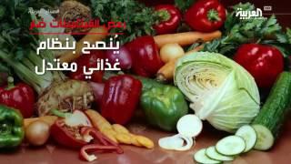 بعض المكملات الغذائية والفيتامينات ضار وتسبب السرطان