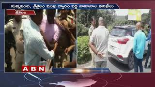 Chalo Srisailam  Bjp And Hindu Organisations Calls For Protest  Abn Telugu