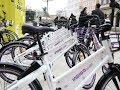 Les vélos Indigo weel débarquent à Lyon