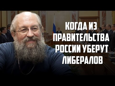 Анатолий Вассерман. 'Когда