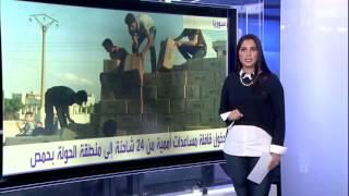 #أنا_أرى قوات النظام تشن غارات جوية على معرة النعمان بإدلب