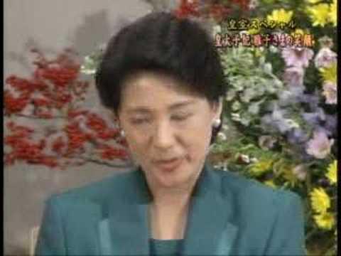 皇太子妃雅子さまの笑顔