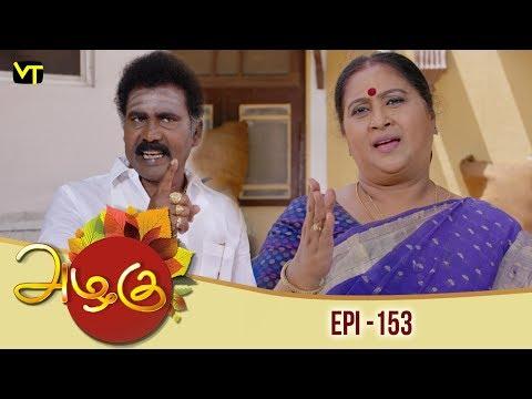Azhagu - Tamil Serial | அழகு | Episode 153 | Sun TV Serials | 22 May 2018 | Revathy | Vision Time